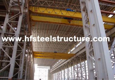 農業および農家の下部組織のためのプレハブの産業鋼鉄建物